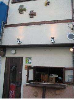 Tsubameiro