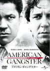 Americangangster