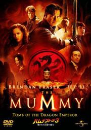Mummy_2