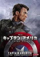 Captainameric