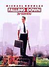 Falling6