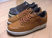 Airforce_2