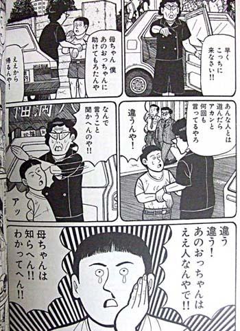 Aokiyuji2_1