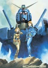 Gundamjaket
