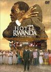 Hotelrwanda_1_1