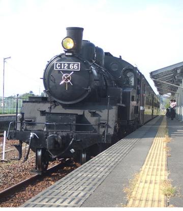 Sl1266_2