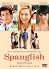 Spanglish_1